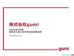 gumi、『FFBE幻影戦争』と広告宣伝の効率化でV字回復&最高益