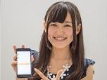 声優の高木美佑さんがアニメ『ハッカドール』の魅力を語る
