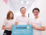 ゲーム開発者向けセキュリティサービス「DxShield」…その真価とは