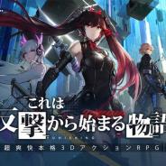 HK Hero Entertainment、3DアクションRPG『パニシング:グレイレイヴン』の事前DLを開始…正式サービスは12月4日12時より開始予定