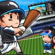 NHN PlayArt、監督型野球SLG『まいにちプロ野球』Androidアプリ版を楽天アプリ市場でリリース 12球団所属のプロ野球選手が実名・実写で登場!