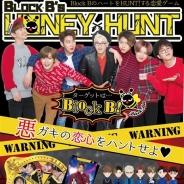 トライアングル、韓国の人気アイドル「Block B」との実写恋愛SLG『Block B's HONEY×HUNT』をリリース