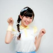 【インタビュー】楽屋でメンバーと協力プレイで楽しんでいます…Wake Up, Girls! 青山吉能さんが「白猫プロジェクト」の魅力を語る