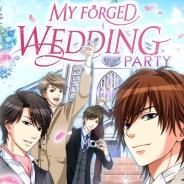 ボルテージ、英語版恋愛ドラマアプリ『My Forged Wedding: PARTY』をリリース