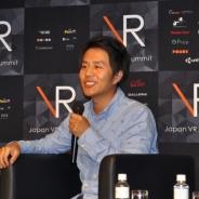 様々な産業で具体的な展開を見せるVR・ARを、業界の第一人者達が分かりやすく解説【JVRS2】