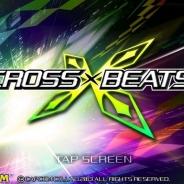 カプコン、『CROSS×BEATS』で新曲や新ゲームスキンが手に入るイベント「個人戦 DIGITAL DANCE NIGHT」を開催