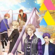 リベル・エンタテインメント、TVアニメ『A3!』より秋組キービジュアルを公開! 秋組5人の物語は10月から放送予定