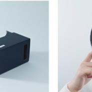 VRマーケティング支援企業 WHITE、タッチ操作が可能なスマホVRゴーグルMilboxTouchをビックカメラグループ、ヨドバシカメラ各店で販売