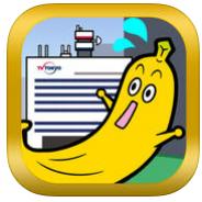 テレビ東京コミュニケーションズ、バナナ社員「ナナナ」が自ら滑るアクションゲーム『ナナナ de ストップ』を配信開始