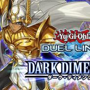 KONAMI、『遊戯王 デュエルリンクス』で新ワールド・劇場版「遊戯王DSOD」を追加! 第23弾メインBOX「ダーク・ディメンション」提供開始