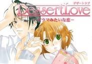 アットラウンジ、「ヤバゲー」で女性向け恋愛ゲーム『Dessert Love -ドラマみたいな恋-』の配信開始