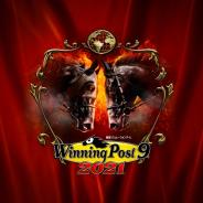 コーエーテクモゲームス、ウイニングポスト最新作『Winning Post 9 2021』を本日4月15日発売!