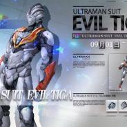 DAYAMONZ、『ULTRAMAN:BE ULTRA』でEVIL TIGA登場のピックアップを開催! ユーザーの声を聞かせて!イベントの実施も