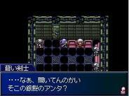 Gモード、DSiウェア向けにモバイルRPG『マジカルファンタジスタ』の配信開始
