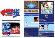 ダーツライブゲームズ、「モバゲー」で12月3日よりソーシャルゲーム『はじめの一歩』を配信 先行登録を受付開始