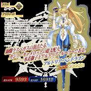 FGO PROJECT、『Fate/Grand Order』で期間限定「ラスベガス御前試合ピックアップ2召喚(日替り)」を開始 「★5アルトリア・ペンドラゴン(ルーラー)」が登場