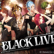 Donuts、『ブラックスター』でアプリ内LIVEイベント「BLACK LIVE」開演! カムバックボーナスも