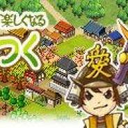 ケイブ、『しろつく』で「箱根スタンプラリーイベント」開催 地域活性化イベント第一弾