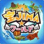 ロックユーアジア、「mixi」で『宝JIMA☆ワールド』のサービス開始