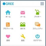 グリー、Android版「GREE」をβリリース