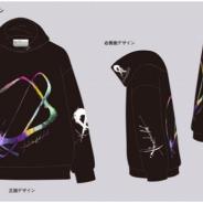 gumi、『ファンキル』アートディレクター木村氏プロデュースによる新作パーカーがゲーマーズオンラインにて予約受付中