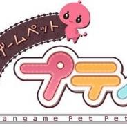 NHN Japan、「ハンゲーム」で、『ハンゲームペット プティ』のサービス開始