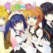 NHN、「ハンゲーム」で期間限定コンテンツ『えれもーど』の配信開始 初の恋愛シミュレーションゲーム