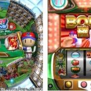 バンダイナムコオンライン、「ハンゲーム」で『ぱちんこファミスタオンライン』と『ぱちすろファミスタオンライン』の配信開始