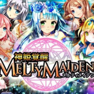 マイネットゲームス、『神姫覚醒メルティメイデン』のサービスを2020年6月29日をもって終了