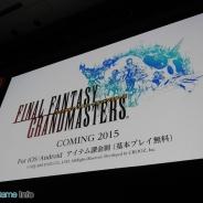 【Unite 2016 Tokyo】快適な通信プレイに欠かせない「Photon」とは 『ファイナルファンタジーグランドマスターズ』での実例で魅力を伝える