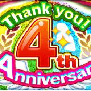 ヤマハミュージックエンタテインメントとCLINKS、『オオカミ姫』で4周年を記念した「Thank you! 4thAnniversary」を開催!