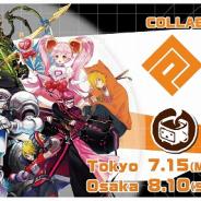 NHN PlayArtとドワンゴ、『#コンパス』と「nicocafe」のコラボカフェを東京・大阪で期間限定開催!