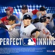 ゲームヴィル、本格メジャーリーグ野球ゲーム『MLB パーフェクトイニング』を配信開始…MLB公認、全30球団のメジャーリーガーが実名で登場