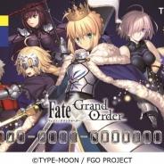TSUTAYAとカルチュア・エンタテインメント、『Fate/Grand Order』デザインのTカードを発行決定 本日よりWebサイトにて先行受付を開始