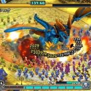 スクエニ、超・大軍勢RPG『無限∞ナイツ』をリリース…坂本龍馬や曹操、ジャンヌダルクなど英霊を率いて軍勢や巨大モンスターとド派手なバトル