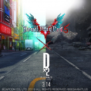 セガゲームス、『D×2 真・女神転生リベレーション』で『デビル メイ クライ 5』コラボイベントを14日より開催決定!
