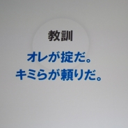 【CEDEC2015】『妖怪ウォッチ』の大ヒットは「他業種のクリエイターと歩んだ9年間の蓄積」…日野晃博氏が語る成功と失敗のクロスメディア展開