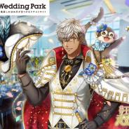ジークレスト、『夢王国と眠れる100人の王子様』で「ウエディングパーク」コラボ企画記事をウエディングパークサイトにて公開!