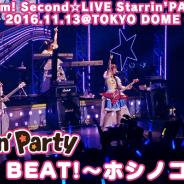 ブシロードミュージック、 「バンドリ!」が過去のライブ映像をYouTube「バンドリちゃんねる☆」で連続公開中