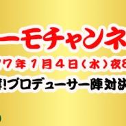 アソビモ、公式生放送番組「ビーモチャンネル!」で『アヴァベルオンライン』などの4タイトルを特集する新年スペシャル特番を本日20時より実施
