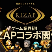 Xioの『超銀河秘球 コズミックボール』がゲーム業界初のRIZAPとのコラボレーションをスタート…全員にSRキャラクター獲得のチャンス!