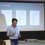 ボーンデジタル、「ユーリ!!! on ICE」「ゾンビランドサガ」のアニメーター立中順平氏を迎えてイベント『たてなか流クイックスケッチ塾@札幌』を開催!