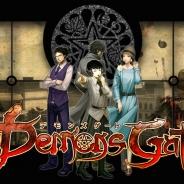 Donuts、伝奇的シミュレーションRPG『デモンズゲート 帝都審神大戦』第5章を配信開始 戦いの舞台は帝都満州へ