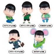 ブシロードクリエイティブ、TVアニメ「おそ松さん」のミニフィギュア第2弾としてチョロ松・一松のコレクションフィギュアを5月に発売決定