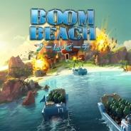 【米Google Playランキング(6/28)】KingとSupercellの好調続く 『Bubble Witch 2 Saga』がTOP10入り間近 『Boom Beach』もTOP30入り