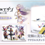 WFS、『アナザーエデン』の新キャラクターグッズ「A3アクリルスタンドパネル(全3種)」の予約販売を9月13日よりWFStoreで開始!