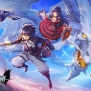 KONGZHONG JP、中国でヒットしたアクションRPG『風の旅団』の日本配信権を取得! 2018年リリースに向けて日本配信版の開発に着手