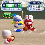 【スマホゲーム批評Vol.03】野球ゲームの勢力図を塗り替えたKONAMI『実況パワフルプロ野球』の魅力に迫る