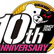 『ダンガンロンパ』がシリーズ生誕10周年を記念して5月より月1回の公式生放送を実施!