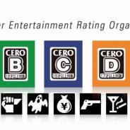 CERO、政府の緊急事態宣言を受け審査業務を約1ヶ月間停止…新作ゲームの発売スケジュールに影響か